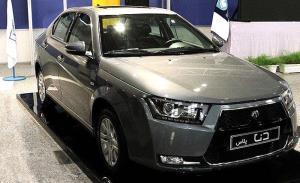 طرح جدید پیش فروش محصولات ایران خودرو