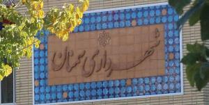 حاتمبخشیهای میلیاردی شهرداری سمنان؛ سهم قابلتوجه نورچشمیهای شهردار از کیسه مردم!