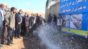 افتتاح طرح آبرسانی اضطراری به تفرش از هفتیان