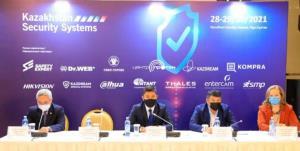 پیشگیری از 26 مورد تامین مالی تروریسم در قزاقستان