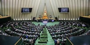 پیش بینی یک اصولگرا درباره آینده مجلس یازدهم