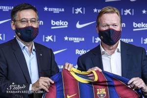 اتفاق عجیب در باشگاه بارسلونا/ ۲۷ اکتبر، روز وداع
