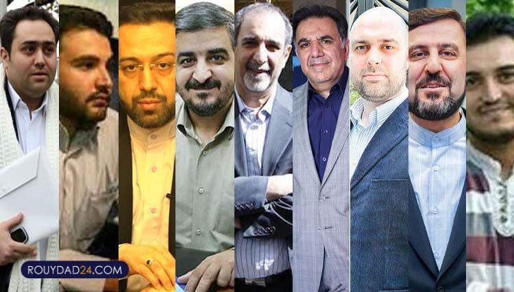 همه دامادهای خوشبخت در جمهوری اسلامی/ بهترین شغل دنیا داشتن پدر زن خوب است!