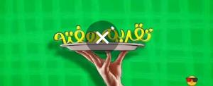 درگیری سازمان لیگ و استقلال برای تبلیغات محیطی مسابقات